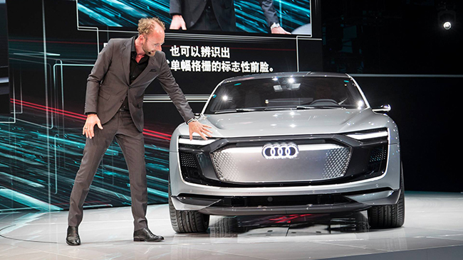 Audi_Shanghai_2017_Website_Image